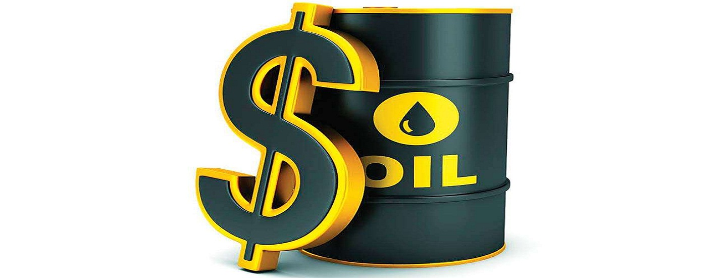 Crude Oil Tips With Single Target.